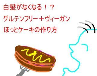 松果体覚醒させる日本人目覚めカイフのメインブログ